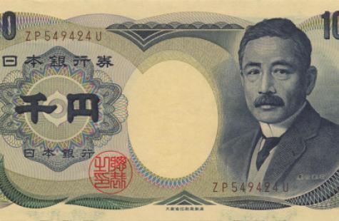 Loại tiền nước Nhật sử dụng?