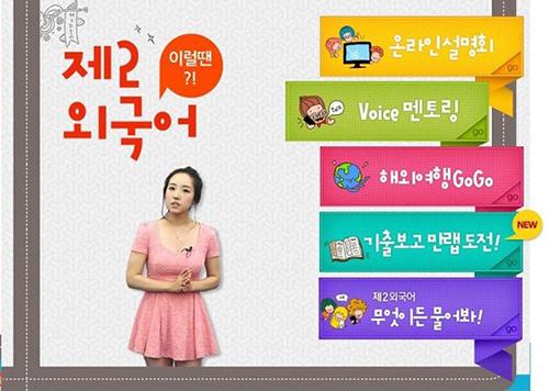 Học tiếng Hàn ở Hải phòng