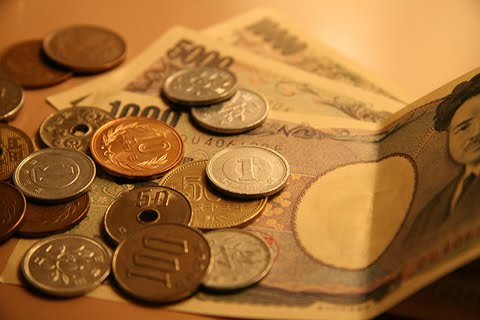 đồng tiền Nhật